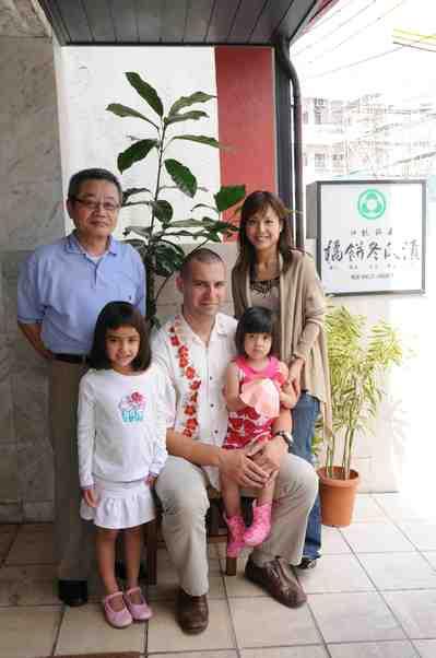 Jahana family
